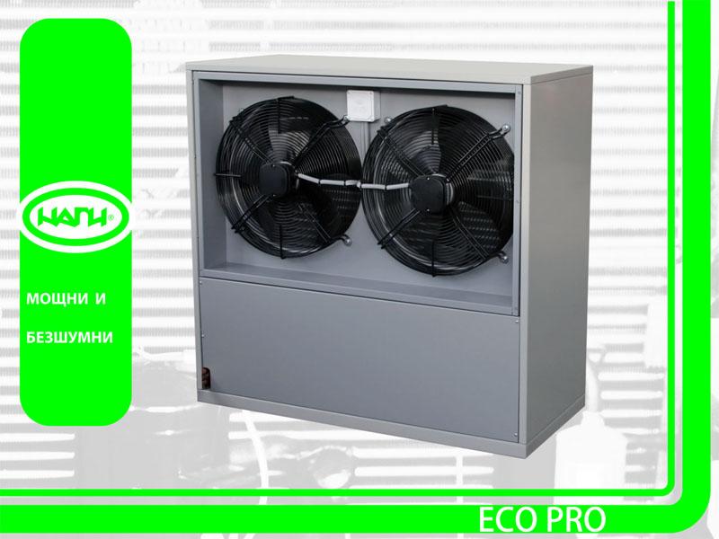хладилни централи